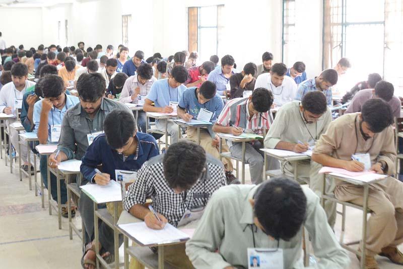 uhs admission test on oct 29