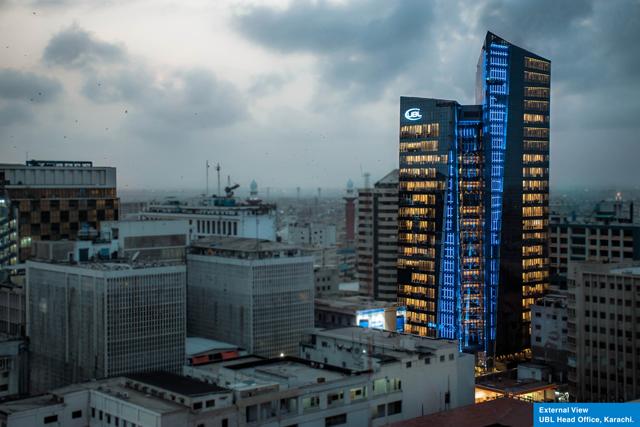 ubl head office   a befitting addition to karachi s skyline
