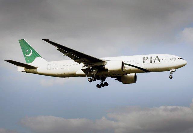 saudi bound pia flight makes technical landing in lahore