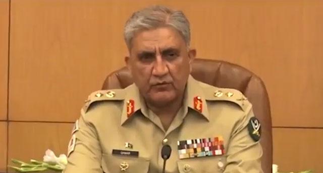COAS Gen Qamar Bajwa. SCREEN GRAB