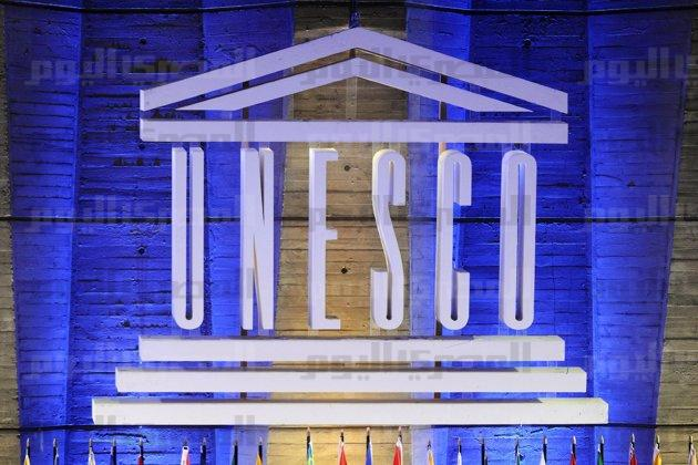 us withdraws from un s cultural agency unesco