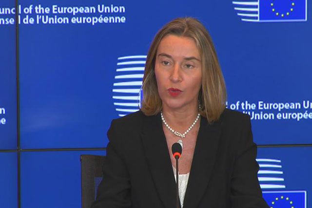 eu adopts new strategy to promote peace stability in afghanistan