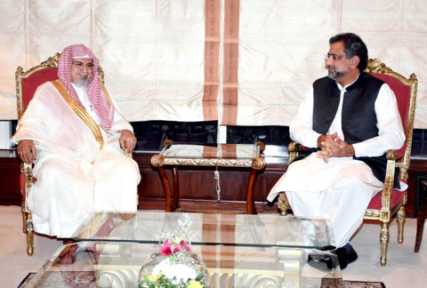 imam e kaaba invited to cabinet session