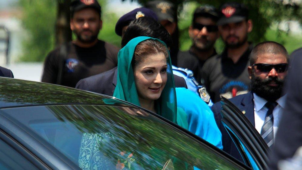 Maryam Nawaz. PHOTO: REUTERS