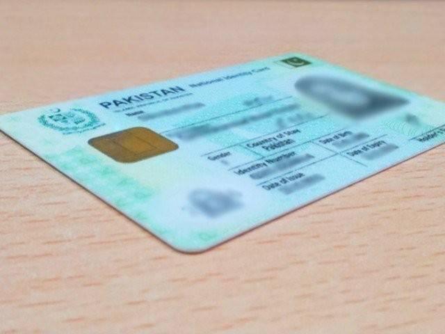 nadra errs 7 000 snics recalled due to misprinting