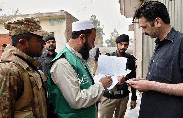 Census. PHOTO: AFP