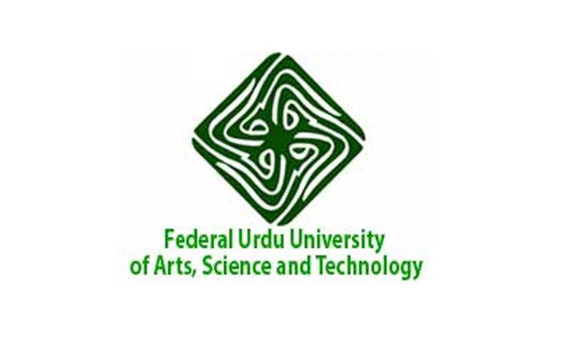 administrative crisis brings urdu university on the verge of closure
