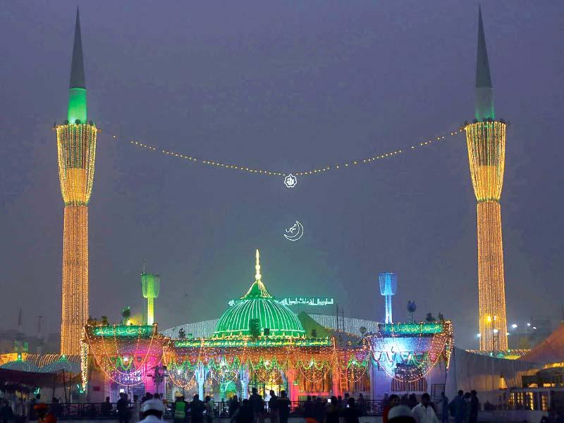 three day data ganj bakhsh urs celebrations begin