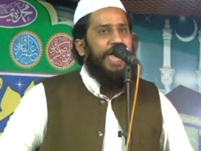mpa jhangvi 300 others struck off terror watch list