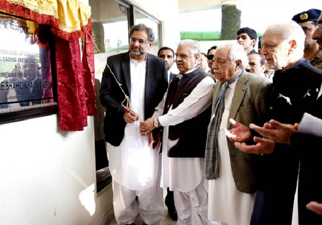 pm opens new block of hospital run by tehmina