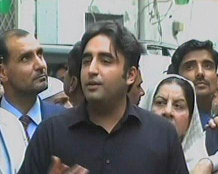 bilawal bhutto express news screen grab