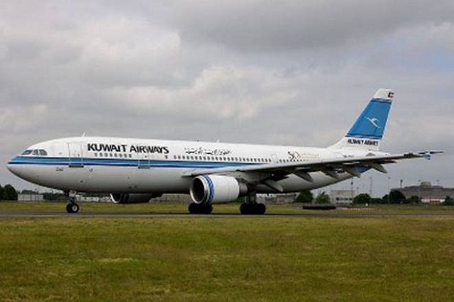 german justice ministry urges ban on kuwait airways over israel issue