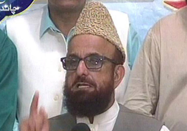 Mufti Muneeb-ur-Rehman. PHOTO: FILE