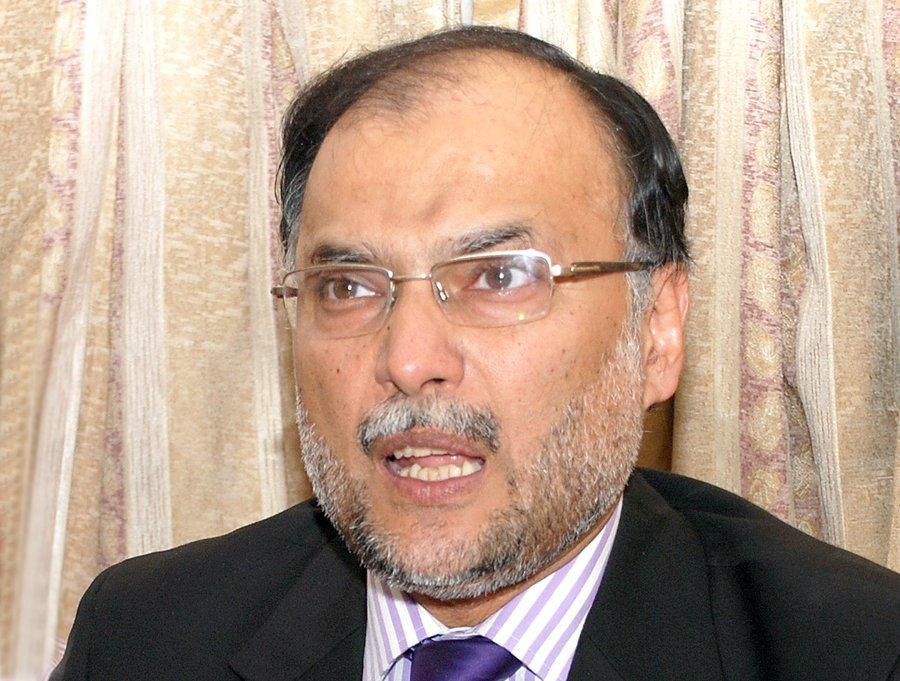 interior minister ahsan iqbal photo file