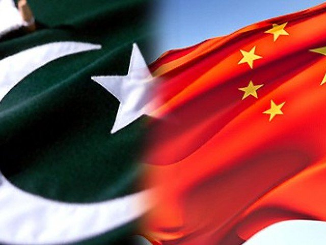 8th round islamabad beijing hold strategic dialogue