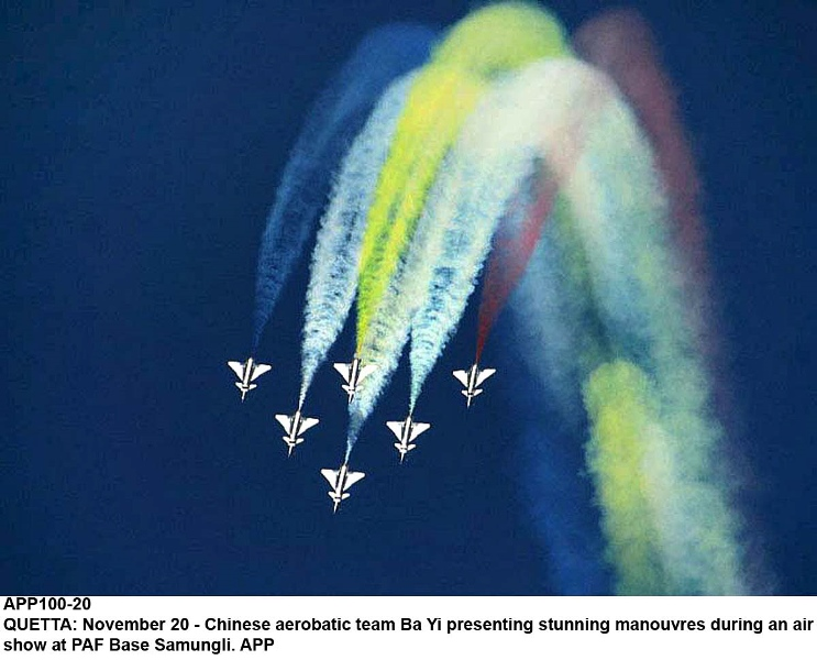 chinese aerobatic team presents stunning maneuvers during the air show on monday photo app