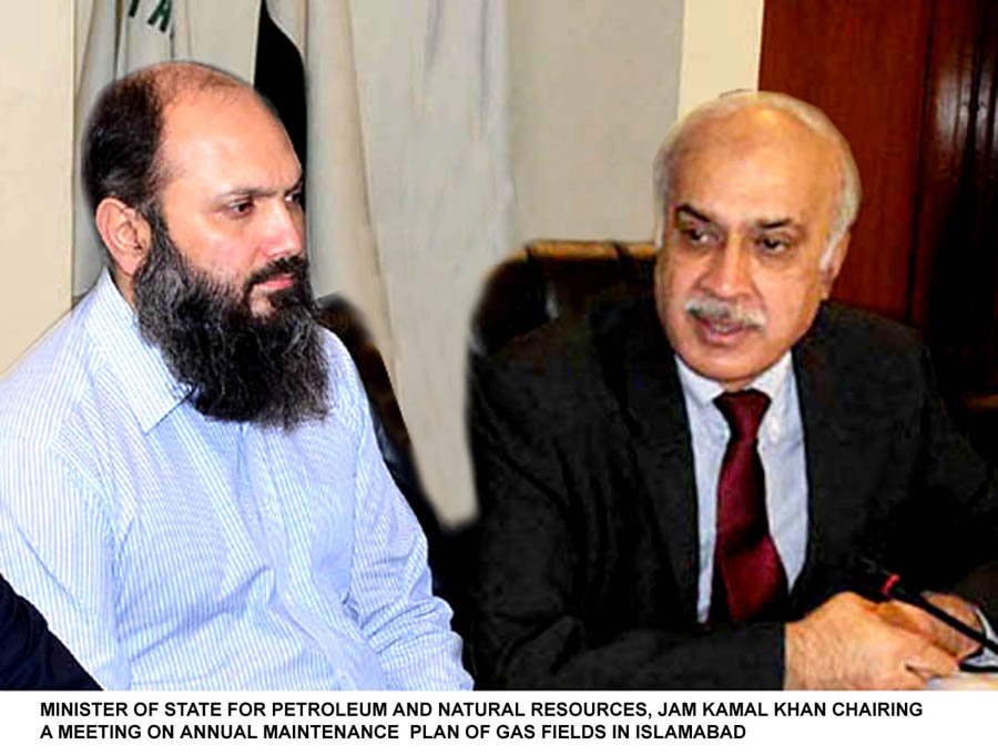 pakistan must prevent foreign firms from pulling out minister