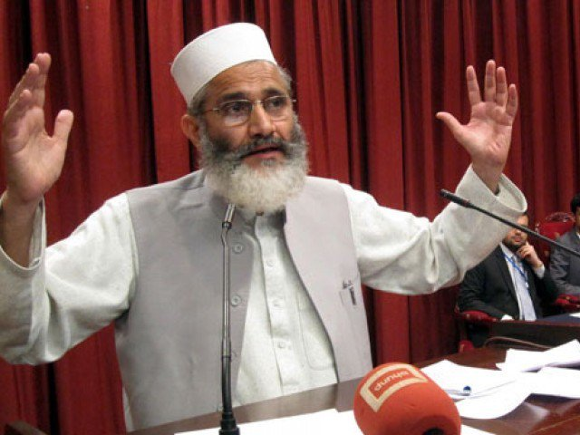 jamaat e islami chief sirajul haq photo inp