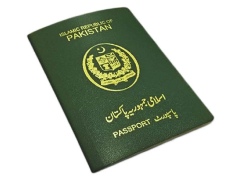 getting a passport is an ordeal in swabi