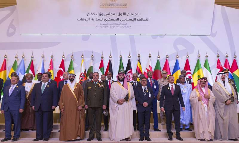 Engineer Khurram Dastagir Khan attends First Meeting of the Defence Ministers of IMCTC in Riyadh, Saudi Arabia. PHOTO: TWITTER/pid_gov