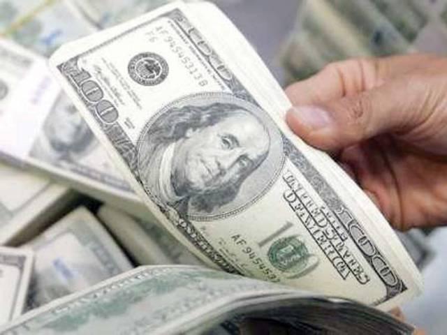 pakistan gets 2 5b via eurobond issue