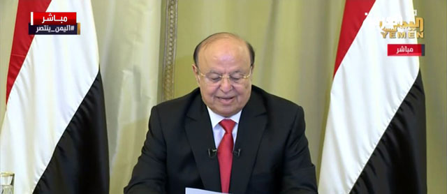 hadi calls on yemenis to rise up against houthis after saleh s death