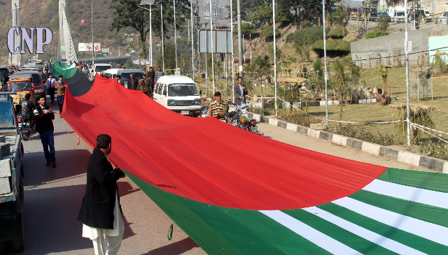 thousands of ajk ppp workers make way to parade ground rally in islamabad