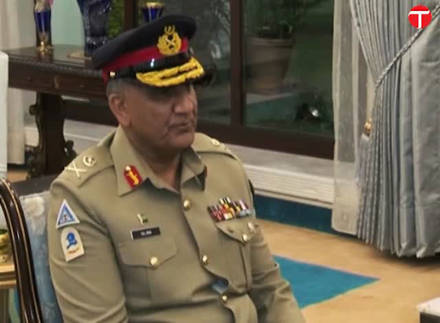 COAS Gen Qamar Javed Bajwa. PHOTO: FILE