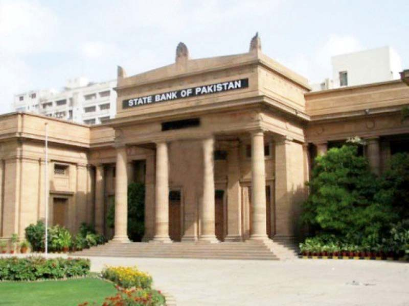 The SBP has been using precious foreign currency reserves to defend an artificial exchange rate that finally adjusted by 1.4% on Friday. PHOTO: FILE