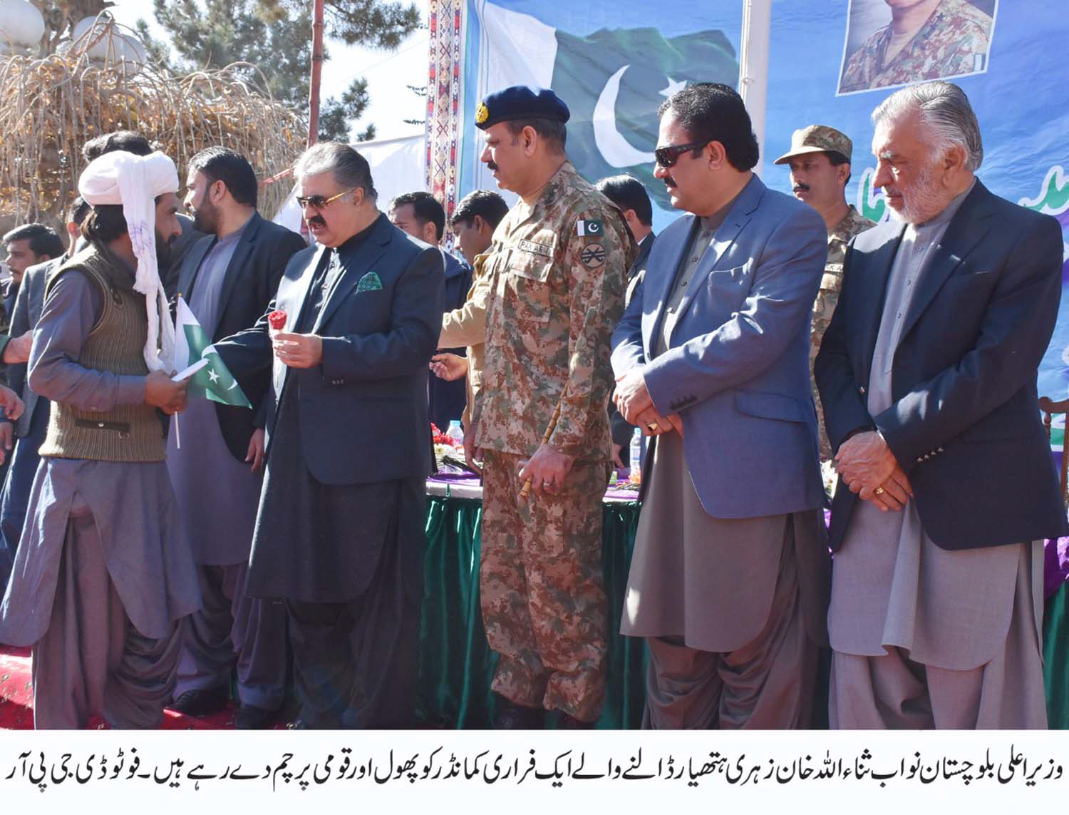 Balochistan Chief Minister Sanaullah Zehri and other officials meet Baloch fighters who surrendered before security forces in Quetta on Saturday. PHOTO: BANARAS KHAN/EXPRESS