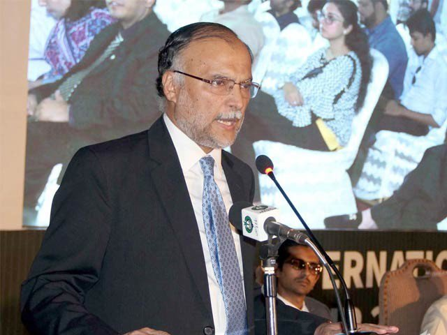 Interior Minister Ahsan Iqbal. PHOTO: ONLINE/FILE