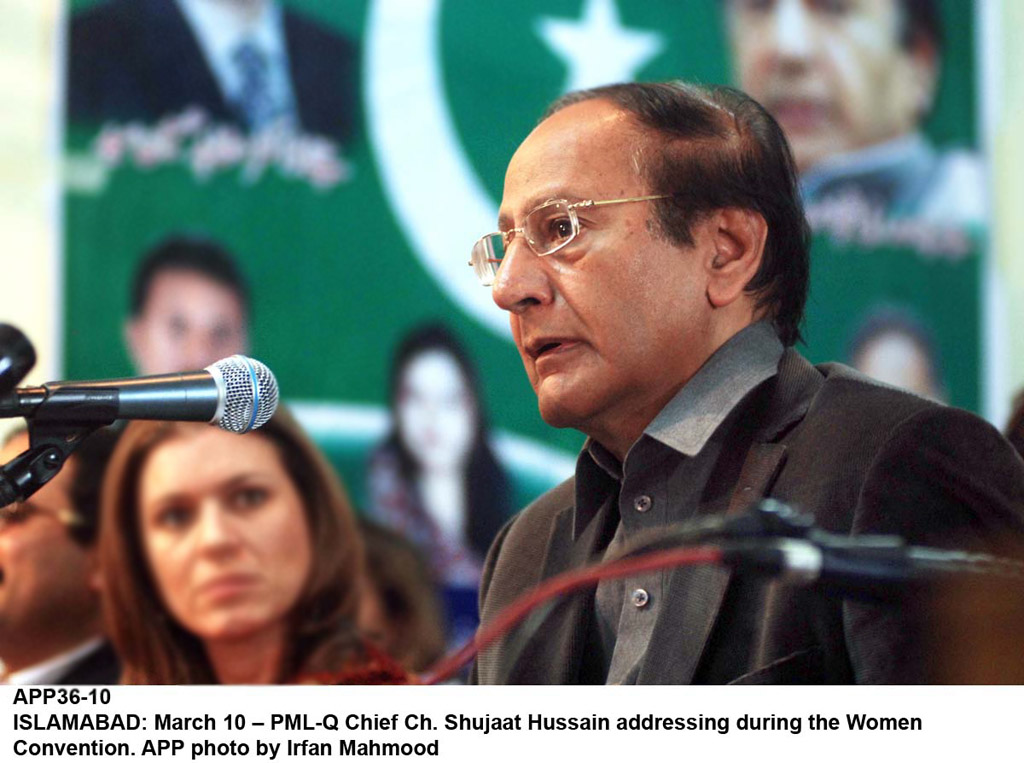 Chaudhry Shujaat Hussain. PHOTO: APP/FILE