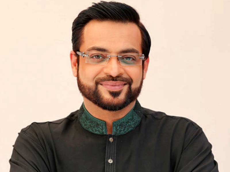 hate speech ihc bars aamir liaquat from appearing on tv