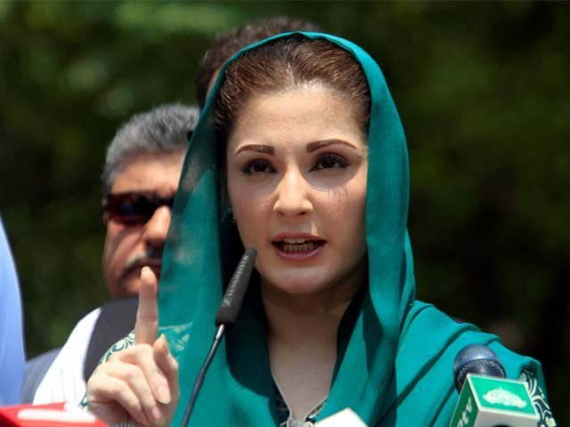 Maryam Nawaz Sharif. PHOTO: FILE