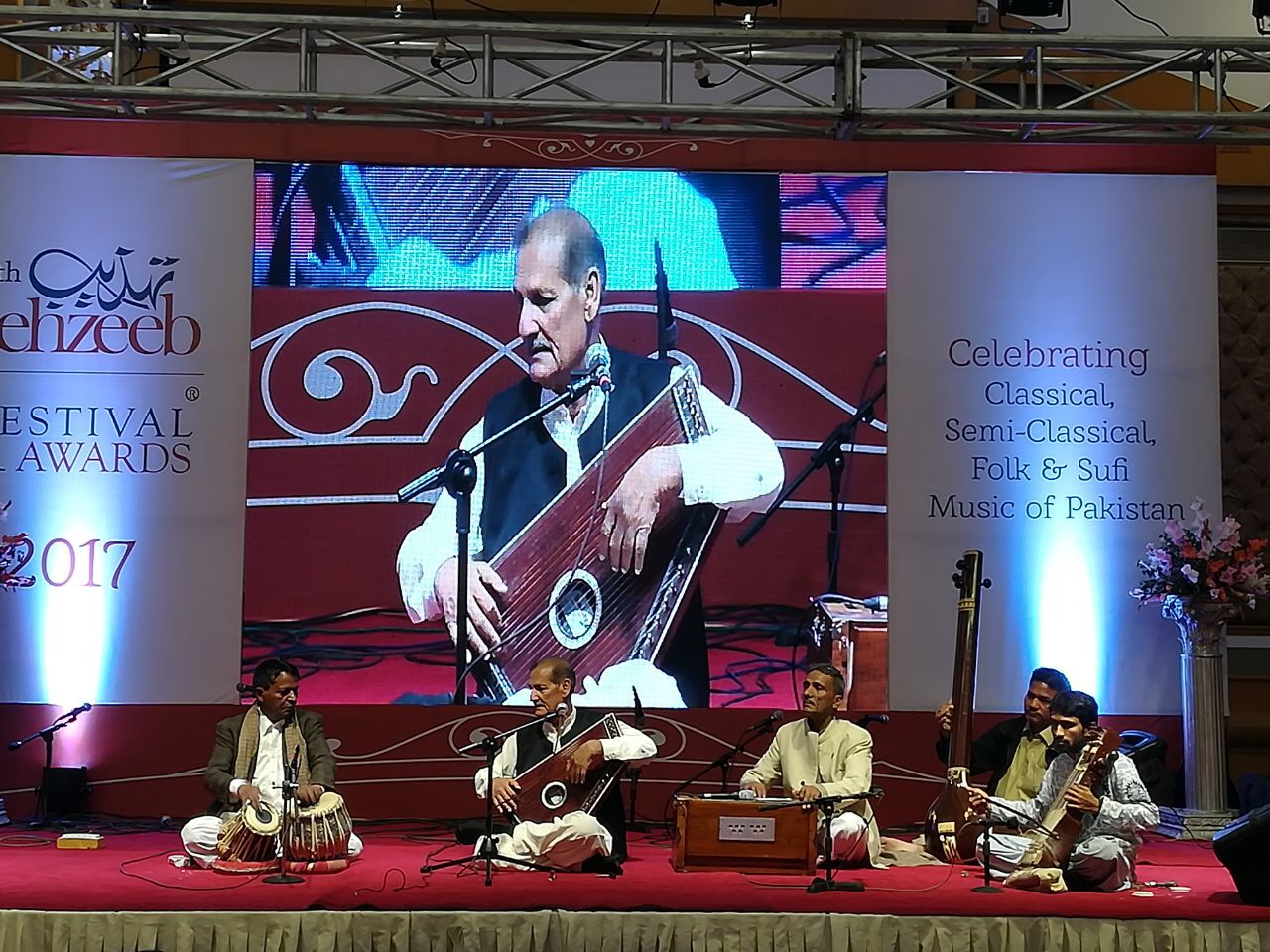 8th tehzeeb festival and awards honours art and artists
