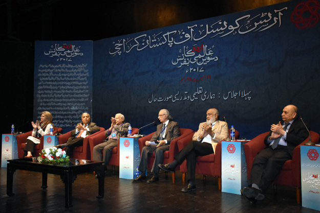 multiple sessions were held at the third day of the 10th international urdu conference photo athar khan