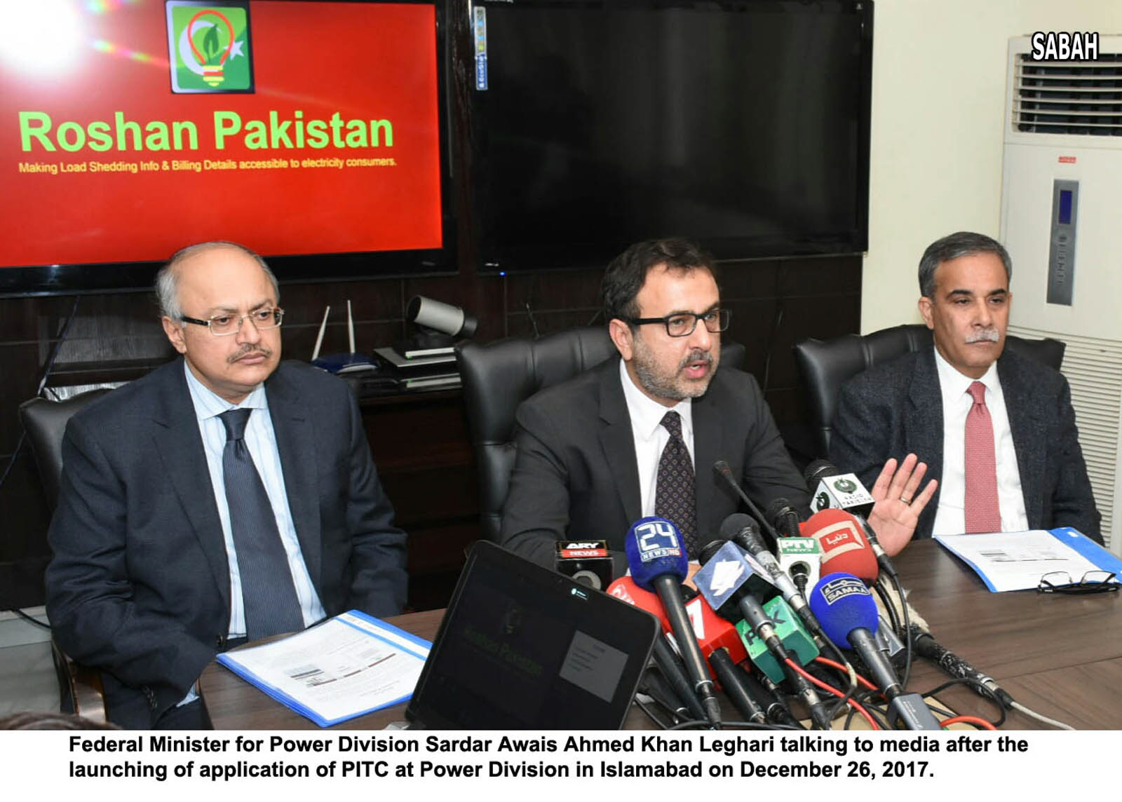 the minister explained that any consumer could get an update through the app about billing net metering and feeder wise electricity supply the app will also serve as a bill calculator photo app
