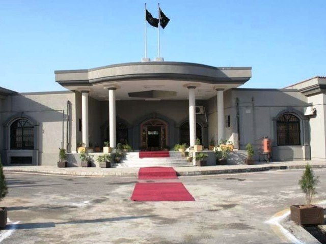 The Islamabad High Court. PHOTO: File