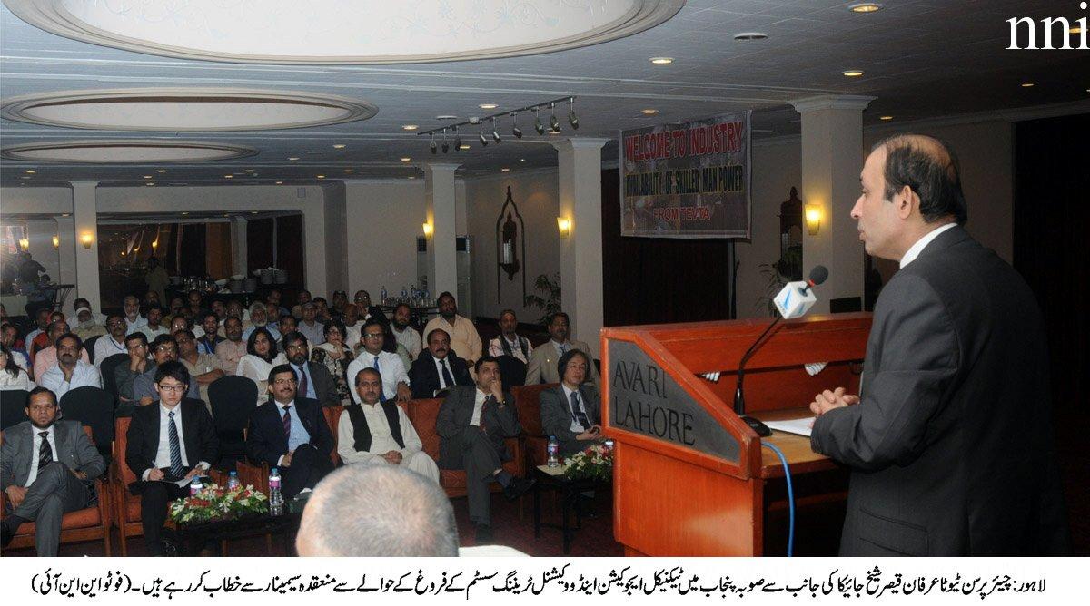 file photo tevta chairman irfan qaiser shiekh photo nni