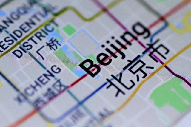 illustration photo of a google maps screen january 16 2018 photo reuters
