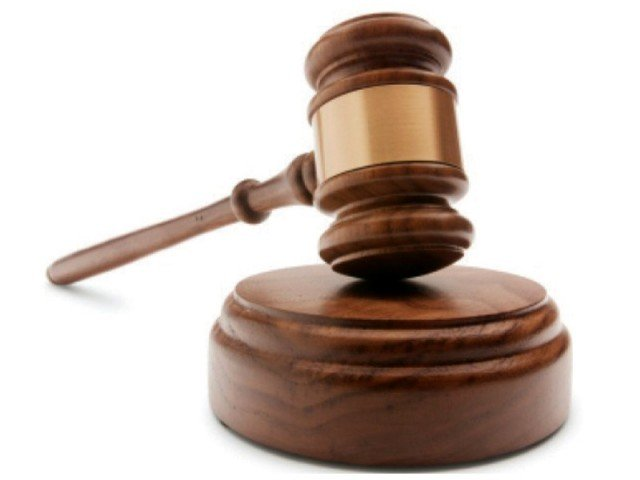 former aig s bail plea dismissed