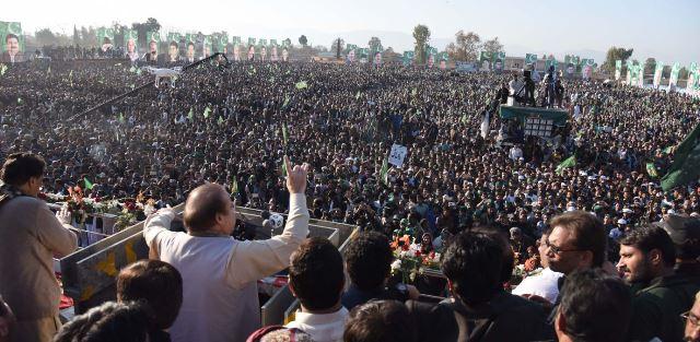 Former prime minister Nawaz Sharif. PHOTO: EXPRESS