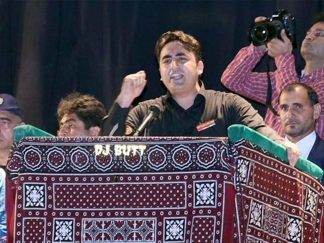 people of balochistan have the first right on the province s resources bilawal