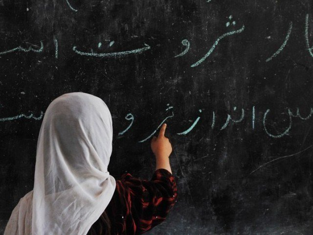 curriculum to be modified to teach students life skills