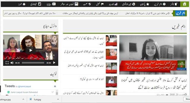 after tv ban televangelist aamir liaquat launches news website