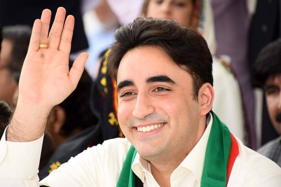 pakistan peoples party chairperson bilawal bhutto zardari photo app file