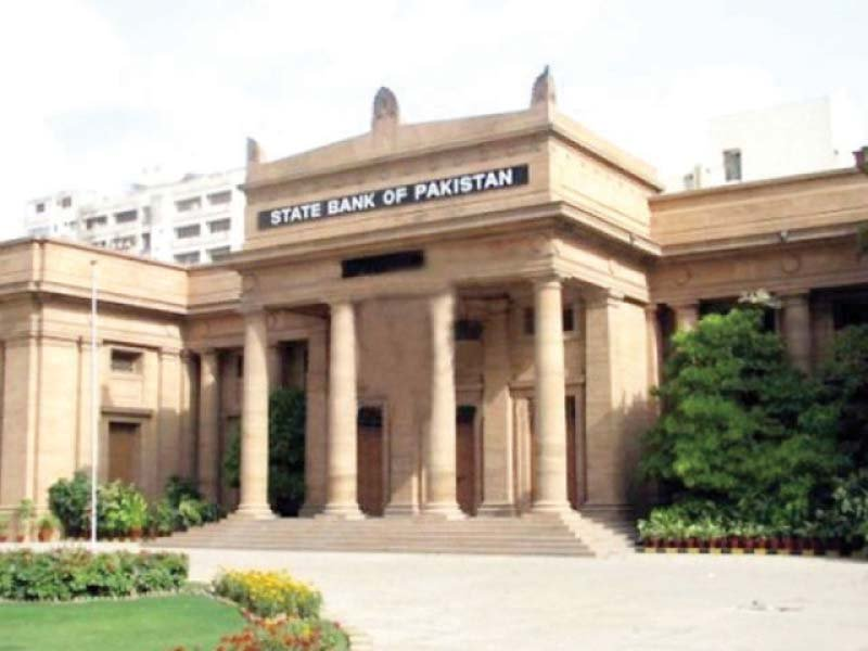 sbp expected to keep interest rate at 5 75 the express tribune survey