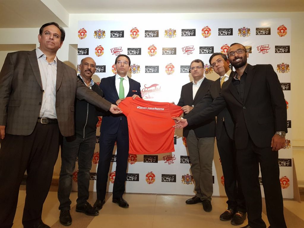 the express tribune joins hands with islamabad united