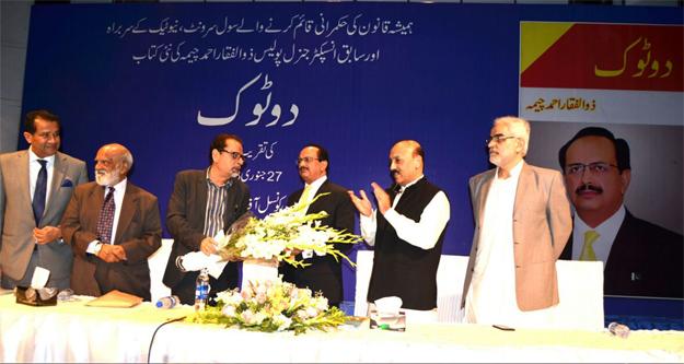 zulfiqar cheema s second book do tok launched