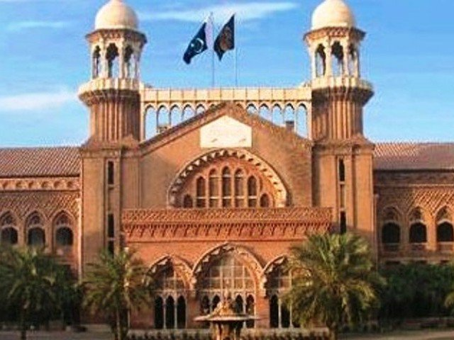 lahore high court photo file photo